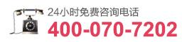 郑州西京白癜风医院电话