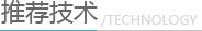 郑州西京白癜风医院治疗技术